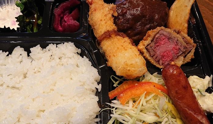 京町肉どころ十二屋