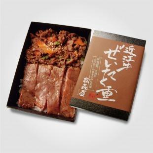 れすとらん松喜屋京都四条店の商品