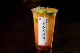 茶房 柏三葉の商品