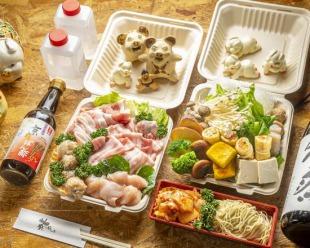 豚しゃぶ英 京都四条烏丸店の商品